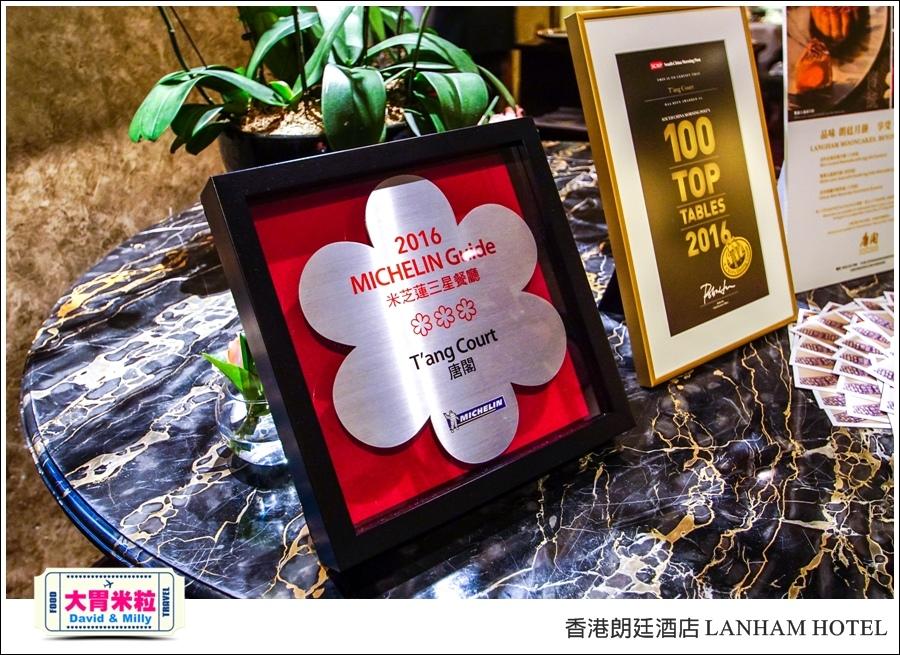 香港米其林美食推薦@香港朗廷酒店-唐閣粵菜餐廳@大胃米粒00014.jpg