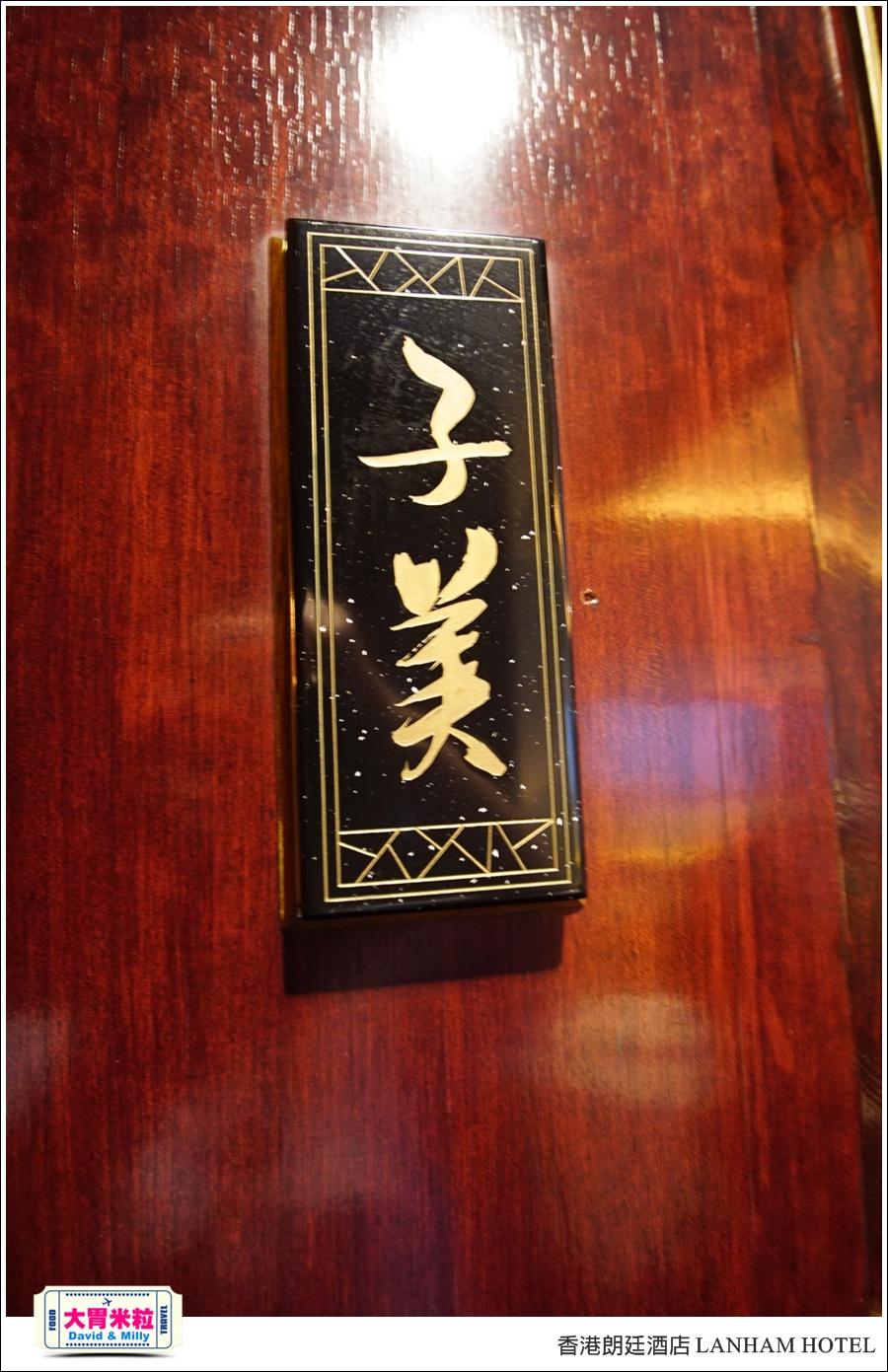 香港米其林美食推薦@香港朗廷酒店-唐閣粵菜餐廳@大胃米粒00027.jpg