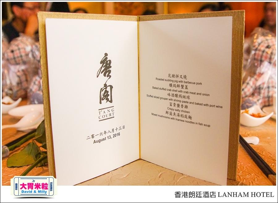 香港米其林美食推薦@香港朗廷酒店-唐閣粵菜餐廳@大胃米粒00032.jpg