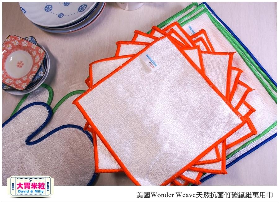 多功能萬用巾推薦@美國Wonder Weave天然抗菌竹碳纖維萬用巾@大胃米粒00005.jpg