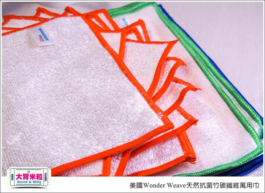 多功能萬用巾推薦@美國Wonder Weave天然抗菌竹碳纖維萬用巾@大胃米粒00008.jpg