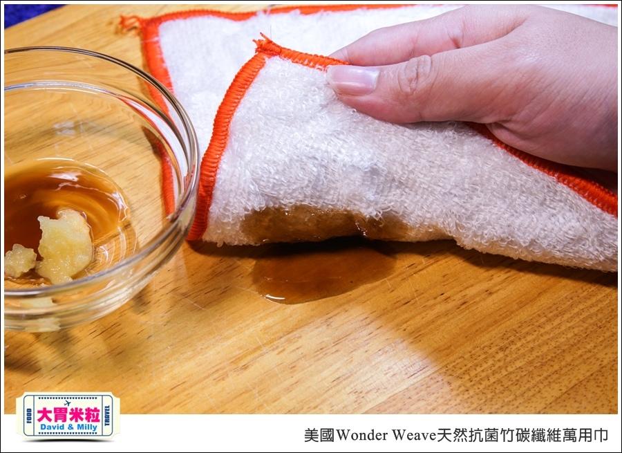 多功能萬用巾推薦@美國Wonder Weave天然抗菌竹碳纖維萬用巾@大胃米粒00013.jpg