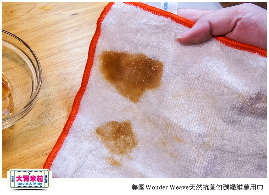 多功能萬用巾推薦@美國Wonder Weave天然抗菌竹碳纖維萬用巾@大胃米粒00014.jpg
