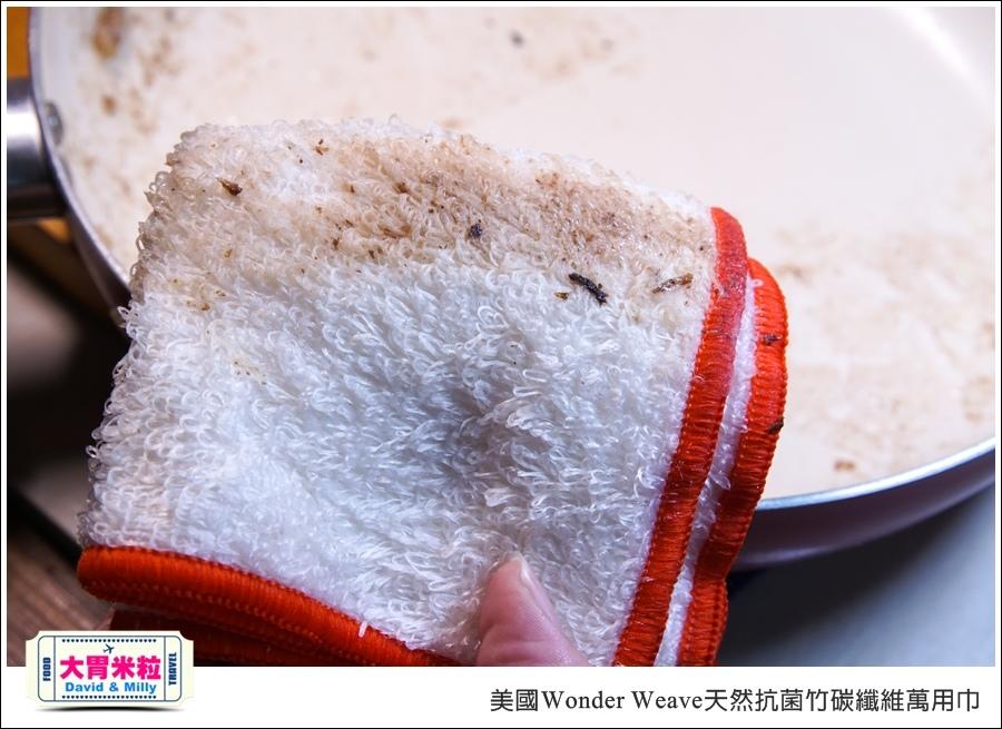 多功能萬用巾推薦@美國Wonder Weave天然抗菌竹碳纖維萬用巾@大胃米粒00018.jpg