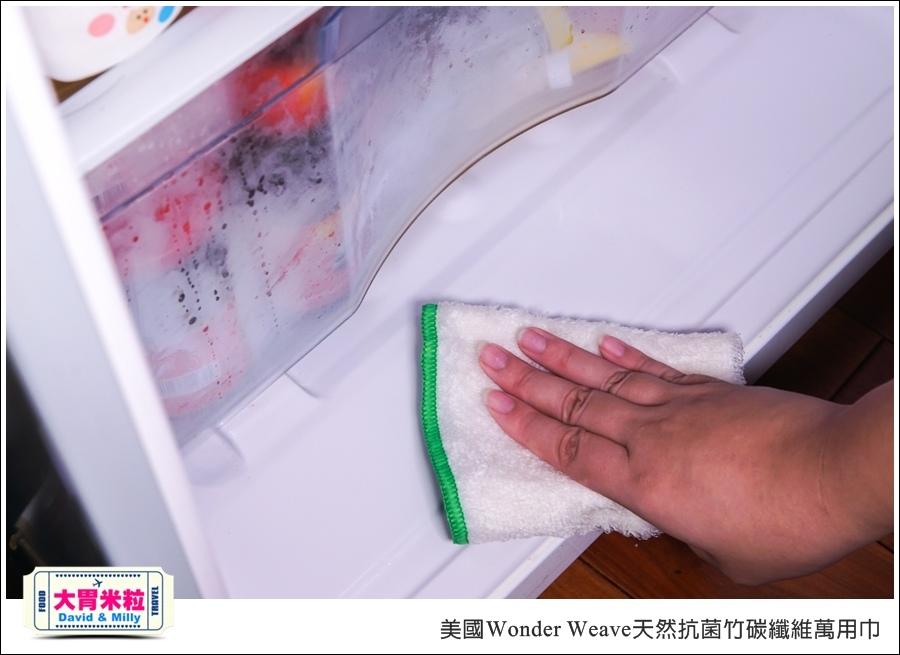 多功能萬用巾推薦@美國Wonder Weave天然抗菌竹碳纖維萬用巾@大胃米粒00022.jpg