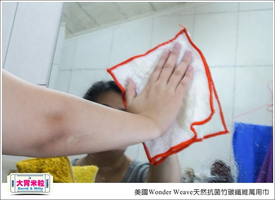 多功能萬用巾推薦@美國Wonder Weave天然抗菌竹碳纖維萬用巾@大胃米粒00023.jpg