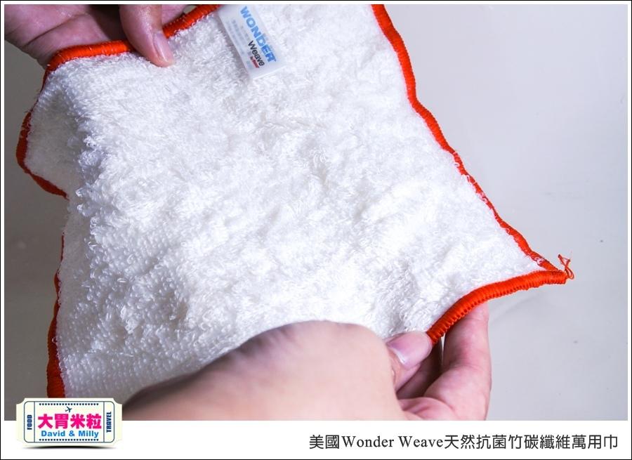 多功能萬用巾推薦@美國Wonder Weave天然抗菌竹碳纖維萬用巾@大胃米粒00020.jpg