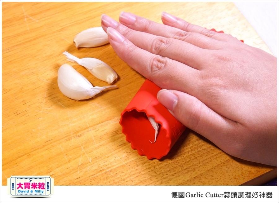 剝切蒜神器推薦@德國Garlic Cutter蒜頭調理好神器@大胃米粒00022.jpg