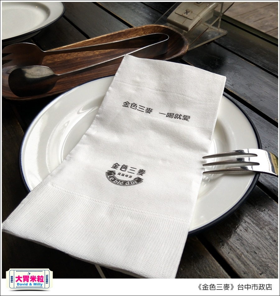 台中啤酒聚餐餐廳推薦@金色三麥台中市政店午餐180元@大胃米粒00020.jpg