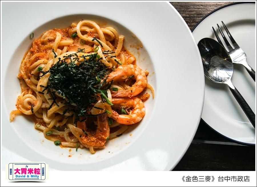 台中啤酒聚餐餐廳推薦@金色三麥台中市政店午餐180元@大胃米粒00022.jpg