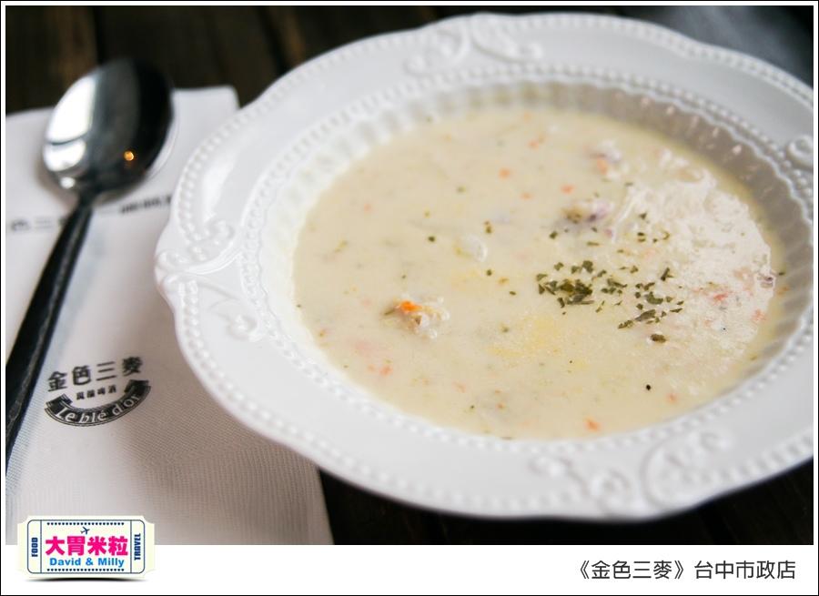 台中啤酒聚餐餐廳推薦@金色三麥台中市政店午餐180元@大胃米粒00026.jpg