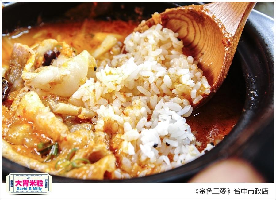 台中啤酒聚餐餐廳推薦@金色三麥台中市政店午餐180元@大胃米粒00032.jpg
