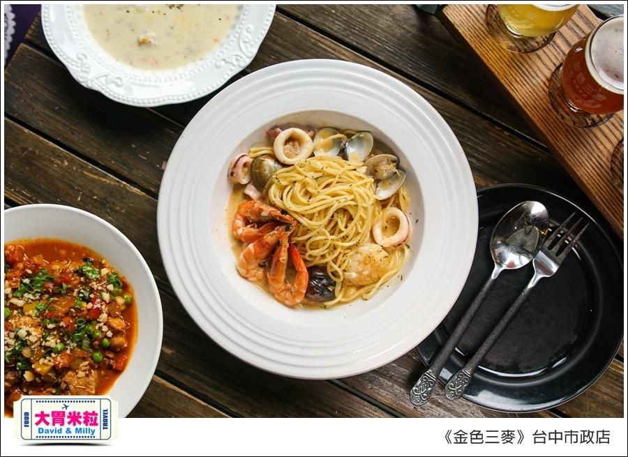 台中啤酒聚餐餐廳推薦@金色三麥台中市政店午餐180元@大胃米粒00036.jpg
