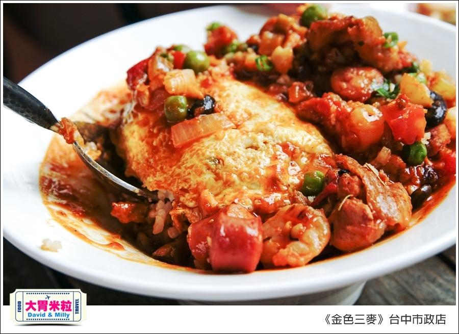 台中啤酒聚餐餐廳推薦@金色三麥台中市政店午餐180元@大胃米粒00042.jpg