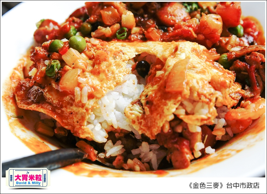 台中啤酒聚餐餐廳推薦@金色三麥台中市政店午餐180元@大胃米粒00043.jpg