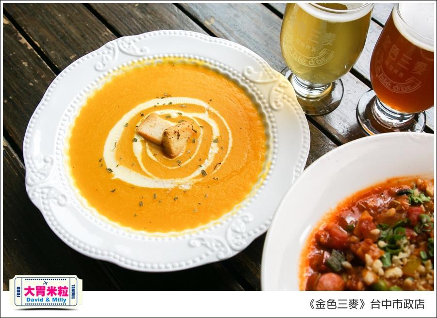 台中啤酒聚餐餐廳推薦@金色三麥台中市政店午餐180元@大胃米粒00045.jpg