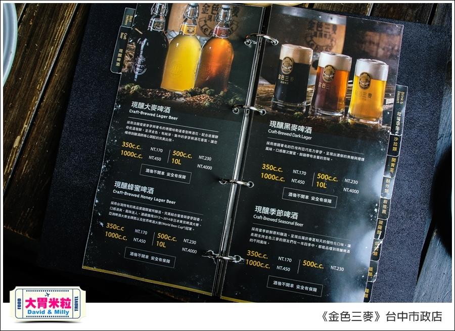 台中啤酒聚餐餐廳推薦@金色三麥台中市政店午餐180元@大胃米粒00046.jpg