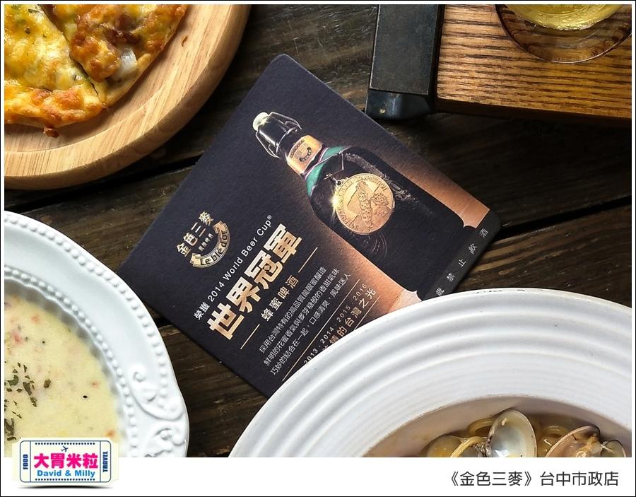 台中啤酒聚餐餐廳推薦@金色三麥台中市政店午餐180元@大胃米粒00061.jpg