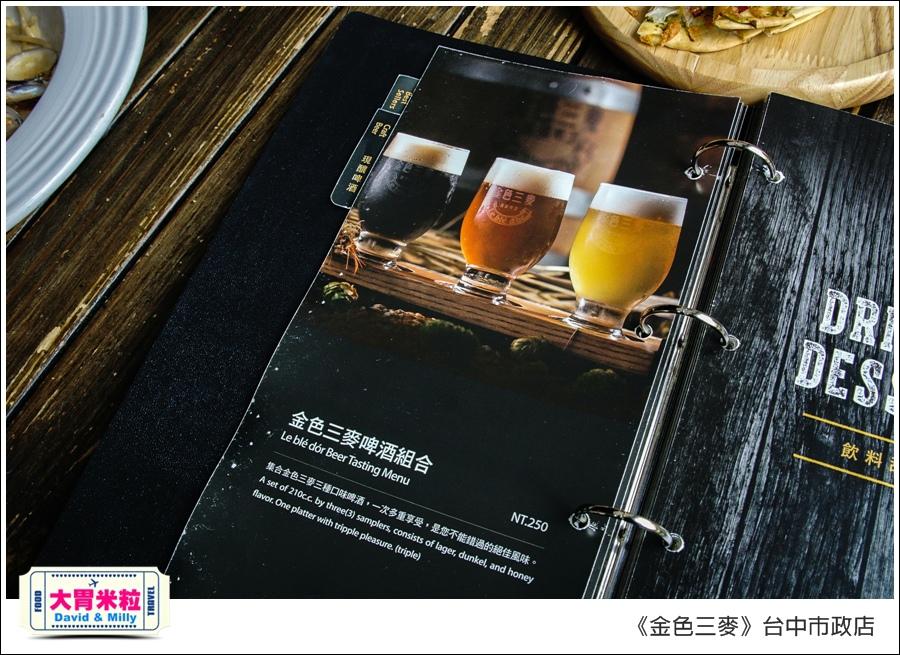 台中啤酒聚餐餐廳推薦@金色三麥台中市政店午餐180元@大胃米粒00047.jpg