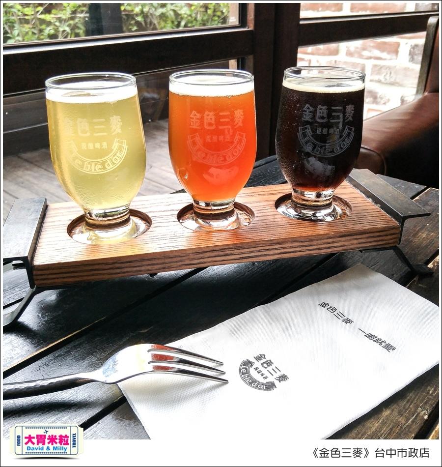 台中啤酒聚餐餐廳推薦@金色三麥台中市政店午餐180元@大胃米粒00049.jpg