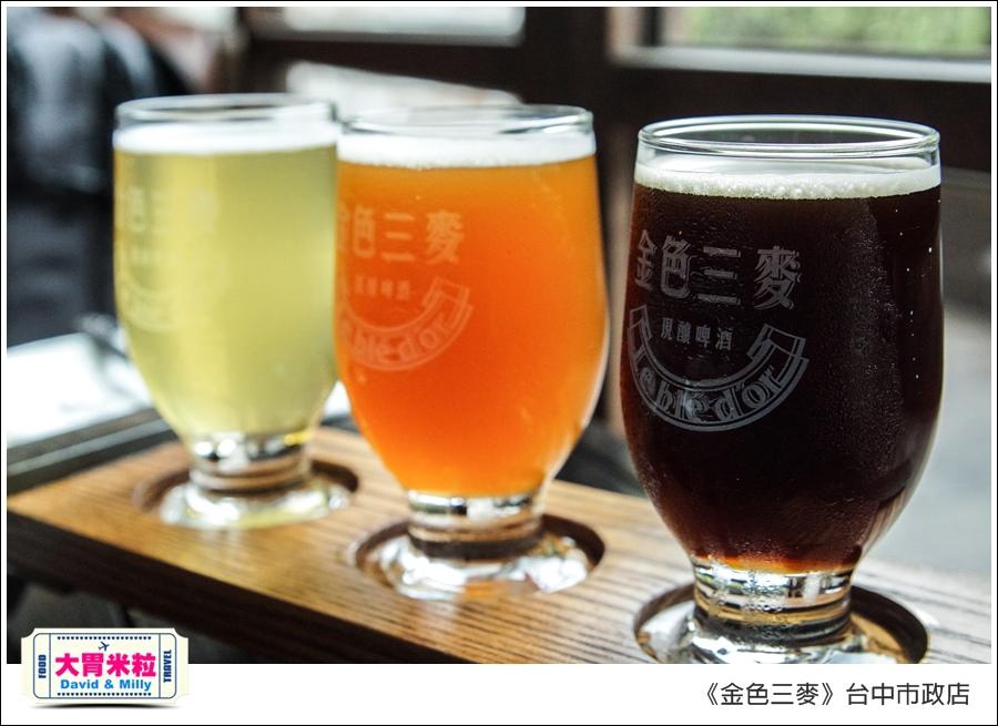 台中啤酒聚餐餐廳推薦@金色三麥台中市政店午餐180元@大胃米粒00050.jpg