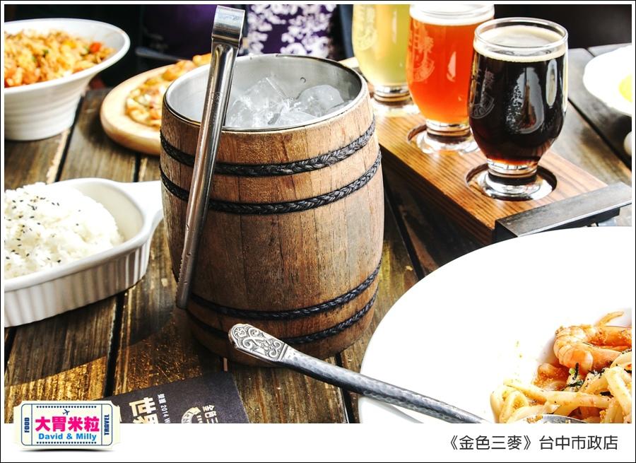 台中啤酒聚餐餐廳推薦@金色三麥台中市政店午餐180元@大胃米粒00054.jpg