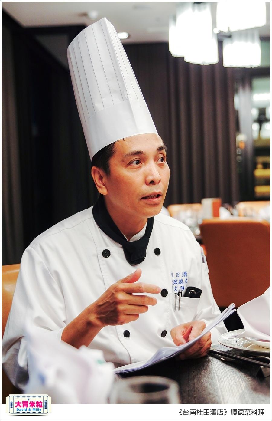 台南中菜粵菜餐廳推薦@台南桂田酒店好也順德菜@大胃米粒023.jpg