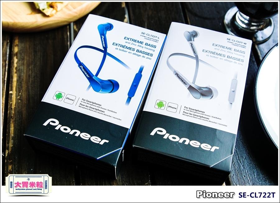 Pioneer入門級耳機SE-CL722T@大胃米粒001.jpg