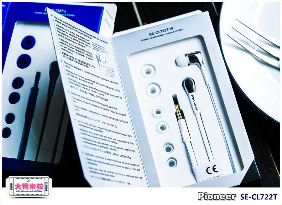 Pioneer入門級耳機SE-CL722T@大胃米粒004.jpg