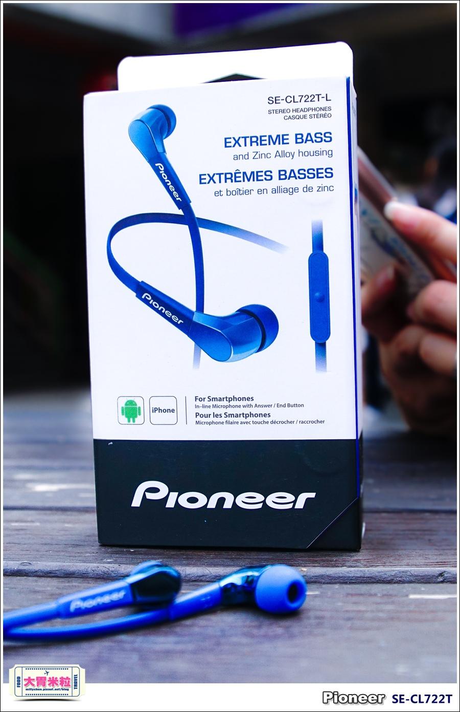 Pioneer入門級耳機SE-CL722T@大胃米粒006.jpg