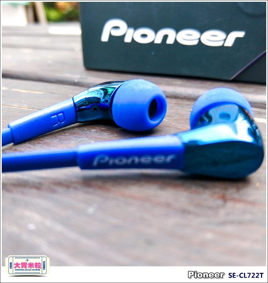Pioneer入門級耳機SE-CL722T@大胃米粒007.jpg