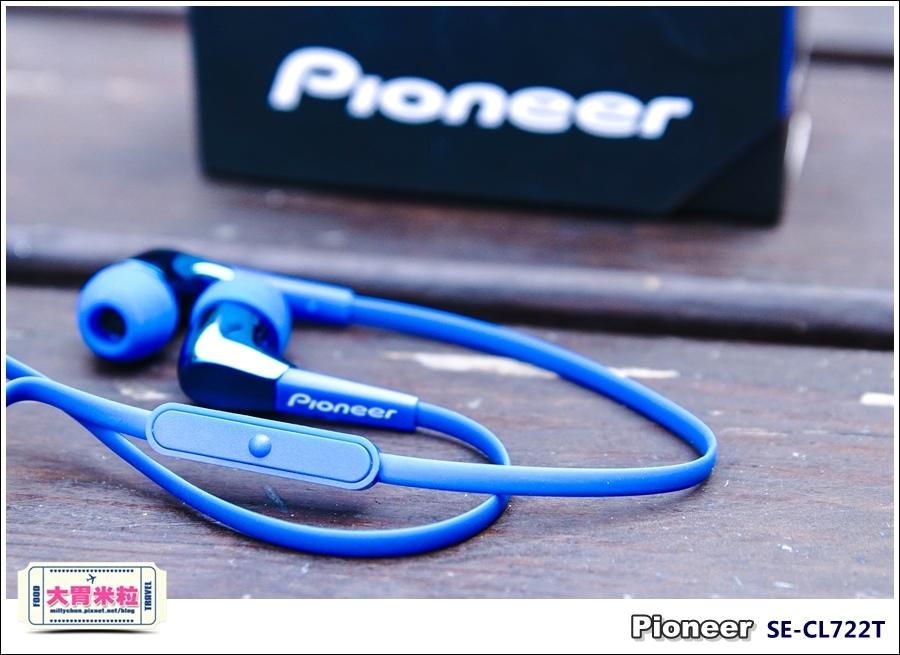 Pioneer入門級耳機SE-CL722T@大胃米粒008.jpg
