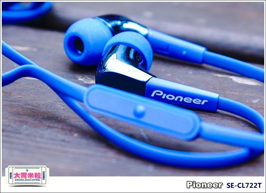 Pioneer入門級耳機SE-CL722T@大胃米粒010.jpg