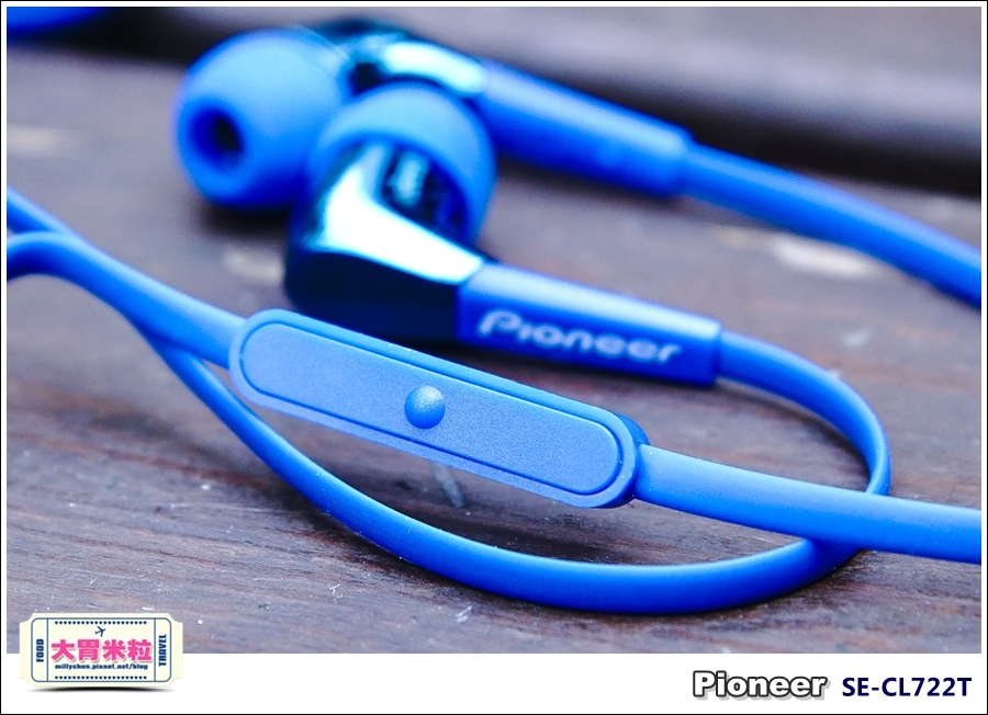 Pioneer入門級耳機SE-CL722T@大胃米粒011.jpg