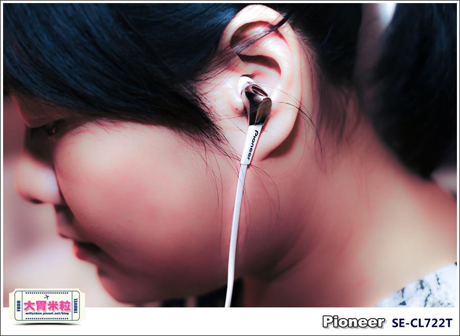 Pioneer入門級耳機SE-CL722T@大胃米粒014.jpg