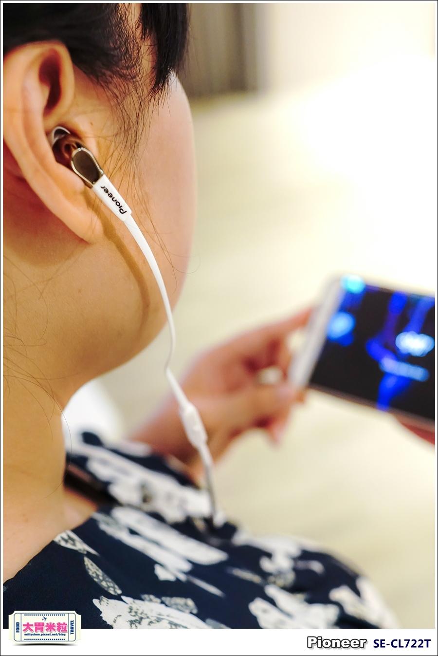 Pioneer入門級耳機SE-CL722T@大胃米粒015.jpg