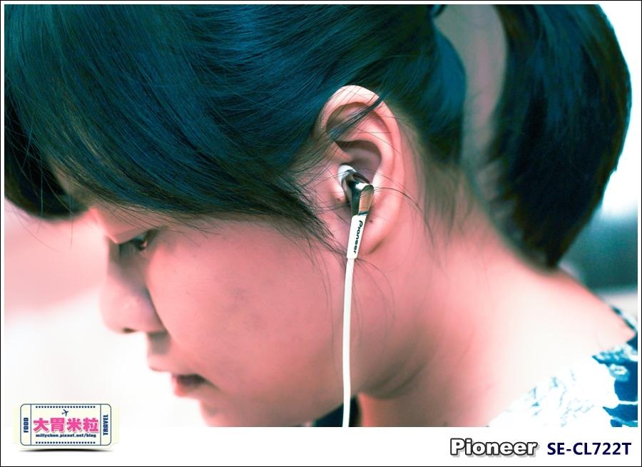 Pioneer入門級耳機SE-CL722T@大胃米粒024.jpg