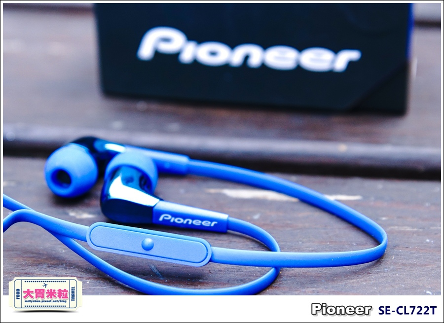Pioneer入門級耳機SE-CL722T@大胃米粒026.jpg