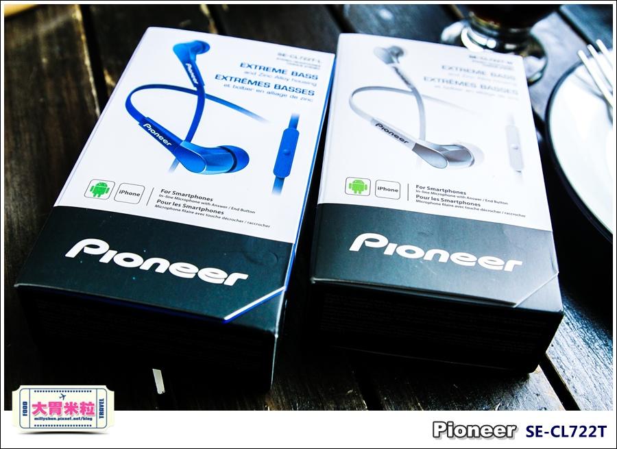 Pioneer入門級耳機SE-CL722T@大胃米粒027.jpg