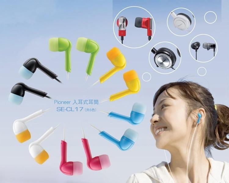 Pioneer入門級耳機SE-CL722T@大胃米粒029.jpg