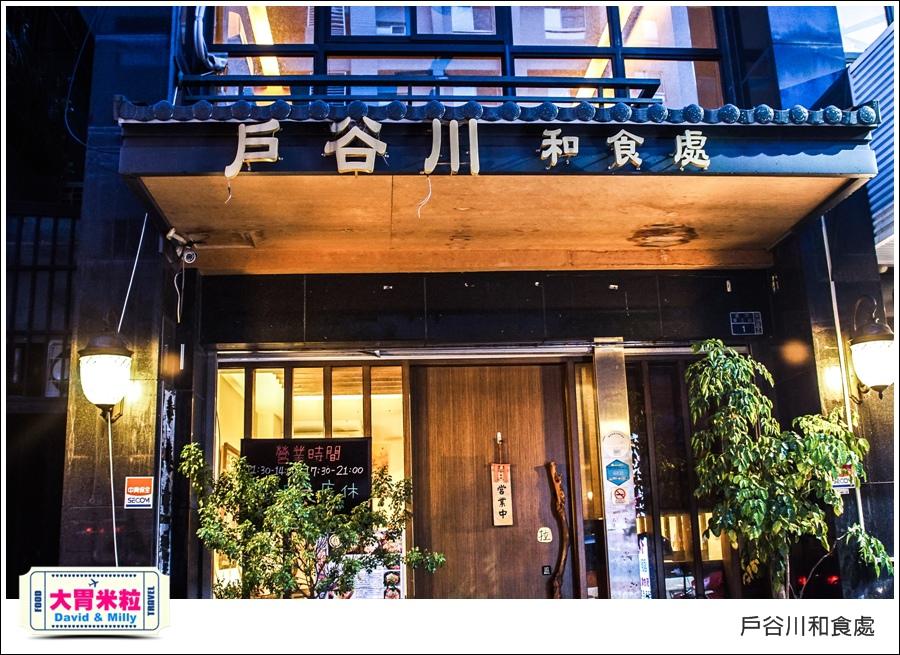 高雄美術館日式料理推薦@戶谷川和食處迷你丼飯@大胃米粒001.jpg