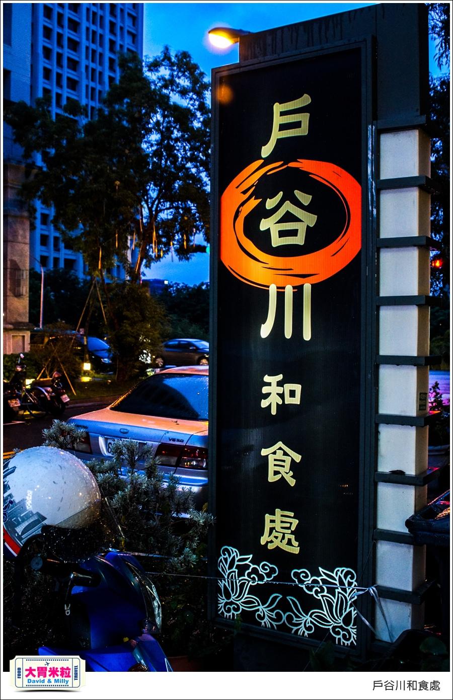 高雄美術館日式料理推薦@戶谷川和食處迷你丼飯@大胃米粒003.jpg