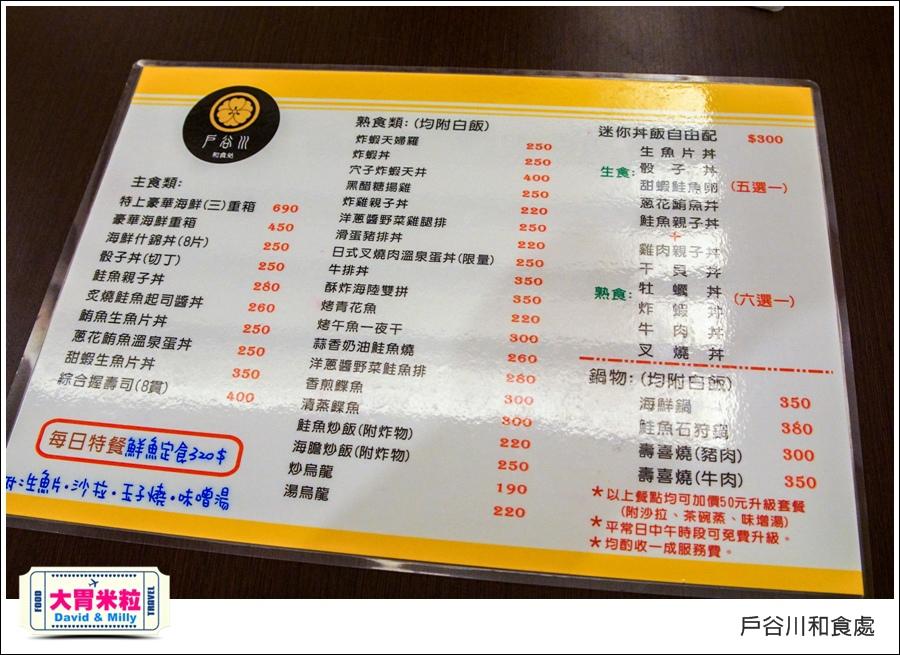 高雄美術館日式料理推薦@戶谷川和食處迷你丼飯@大胃米粒011.jpg