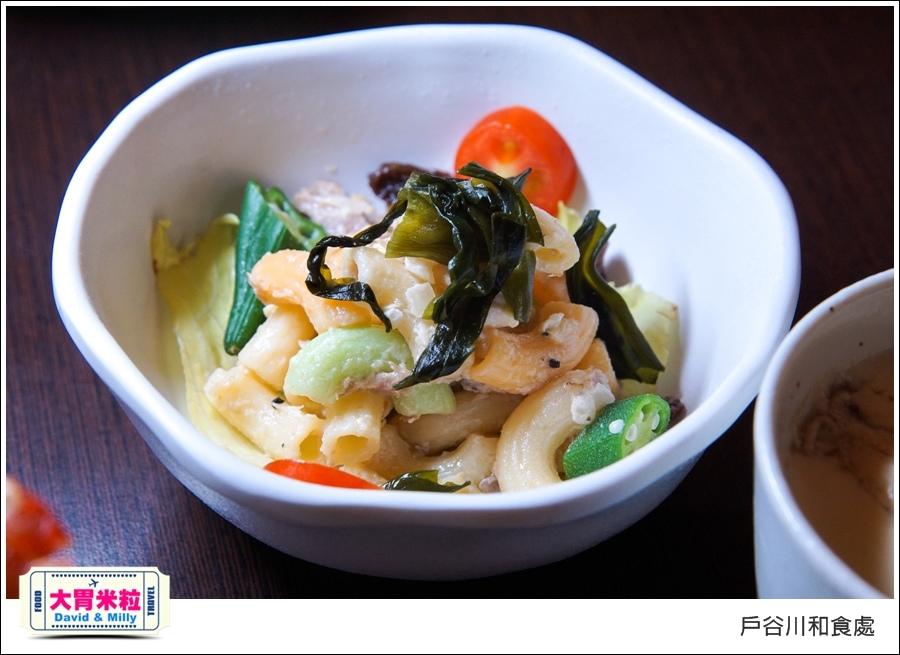高雄美術館日式料理推薦@戶谷川和食處迷你丼飯@大胃米粒017.jpg