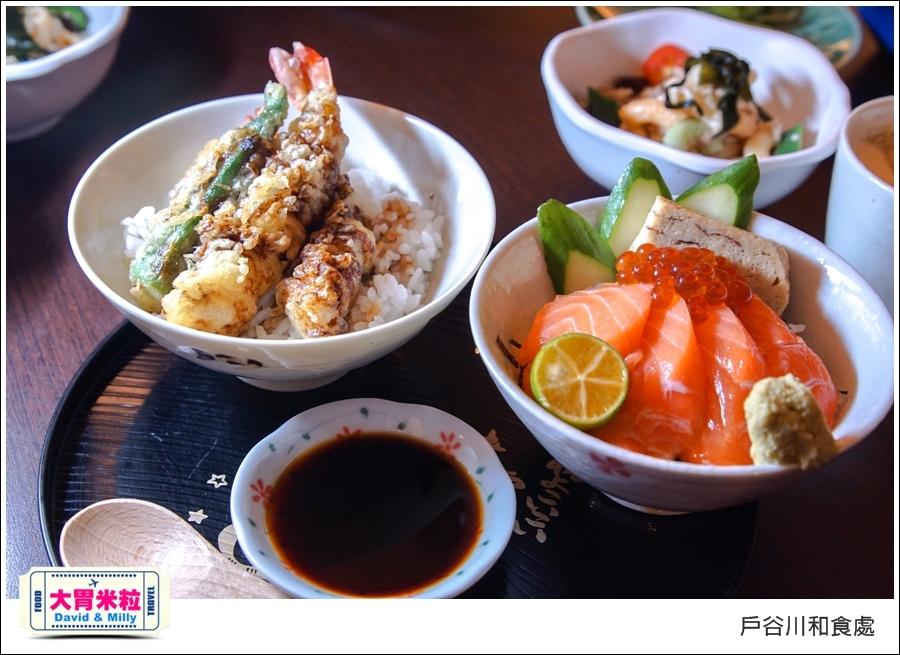 高雄美術館日式料理推薦@戶谷川和食處迷你丼飯@大胃米粒022.jpg
