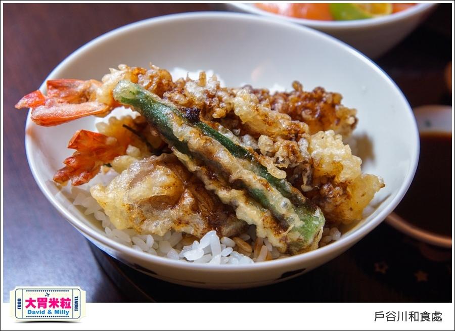 高雄美術館日式料理推薦@戶谷川和食處迷你丼飯@大胃米粒023.jpg