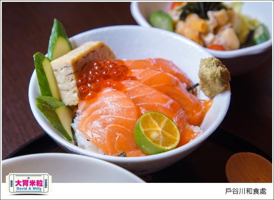 高雄美術館日式料理推薦@戶谷川和食處迷你丼飯@大胃米粒025.jpg