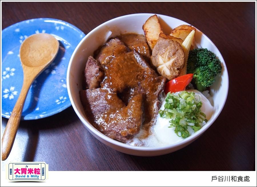高雄美術館日式料理推薦@戶谷川和食處迷你丼飯@大胃米粒029.jpg