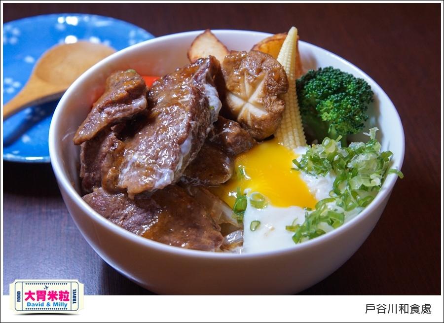 高雄美術館日式料理推薦@戶谷川和食處迷你丼飯@大胃米粒030.jpg