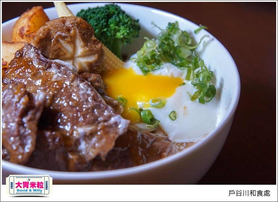 高雄美術館日式料理推薦@戶谷川和食處迷你丼飯@大胃米粒031.jpg